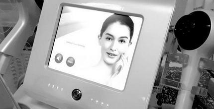 Kosmetické ošetření s Face liftingem